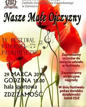 IV Festiwal Piosenki Patriotycznej